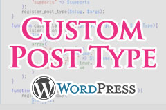 【WordPress】超かんたん!!プラグインを使わずに置換するだけでカスタム投稿タイプを実装